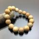 Vòng tay phong thủy đá san hô vàng hóa thạch 12mm
